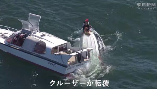 日本琵琶湖传游艇翻覆 13乘客落水全数获救