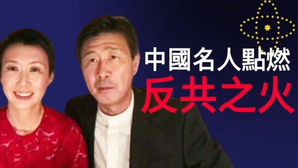 秦鹏:郝海东反共炸响互联网 六四我们应记住什么?