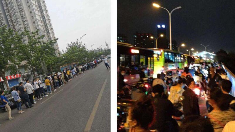 热帖:燕郊 30万人像蝼蚁一样爬向北京…