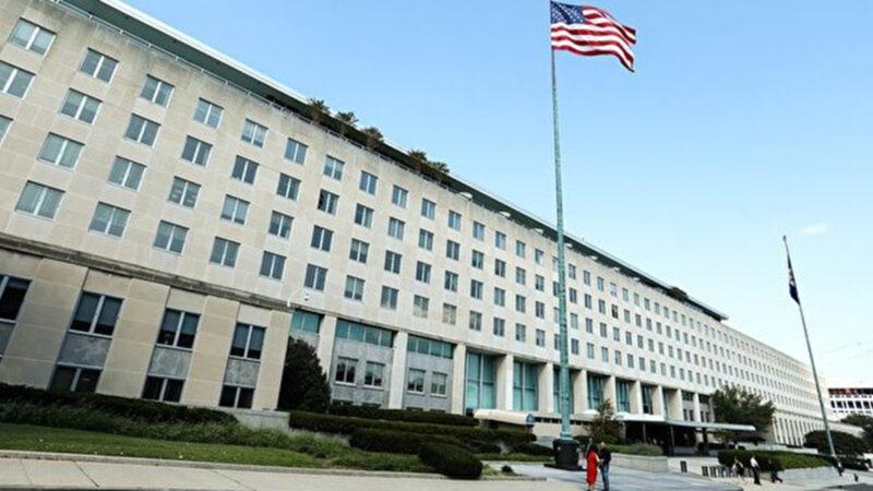 美國發布宗教自由報告 蓬佩奧譴責中共加劇迫害