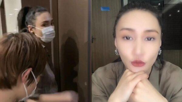 """北京女演员吸毒受查 开直播""""辟谣""""被拘留"""