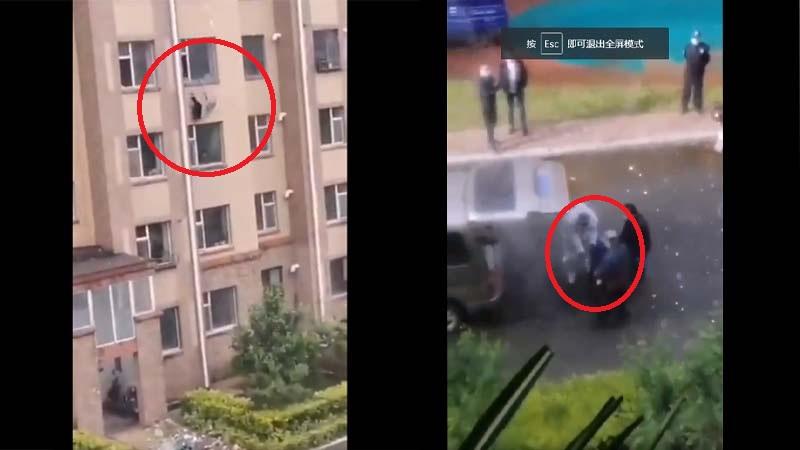 慘如武漢?網傳吉林從樓上往下扔屍體(視頻)