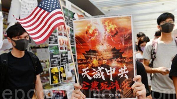 【新聞看點】美國制裁出手 李克強戳破中國夢