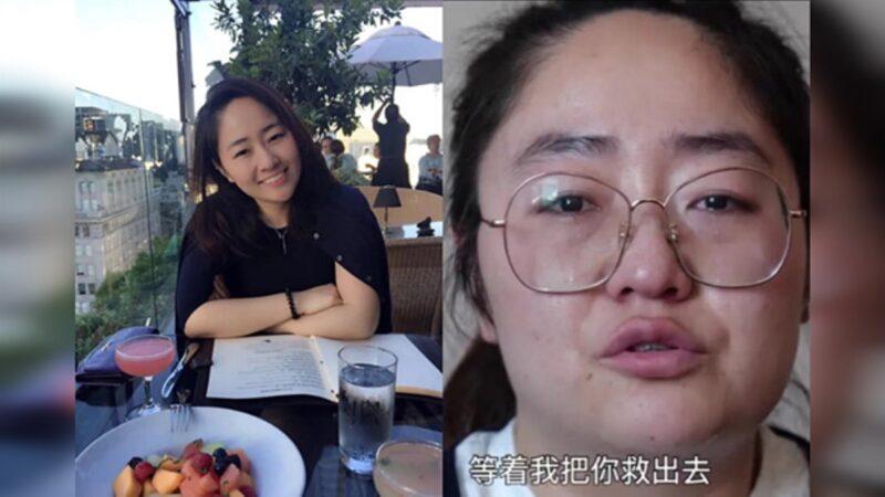 """小粉红海归硕士上访后续:一家遭""""灭门式""""打压"""