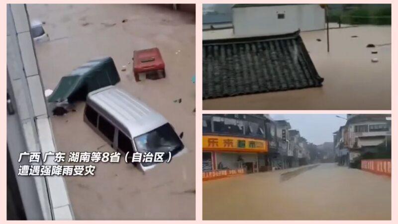 视频直击:中国南方8省暴雨 176万人受灾