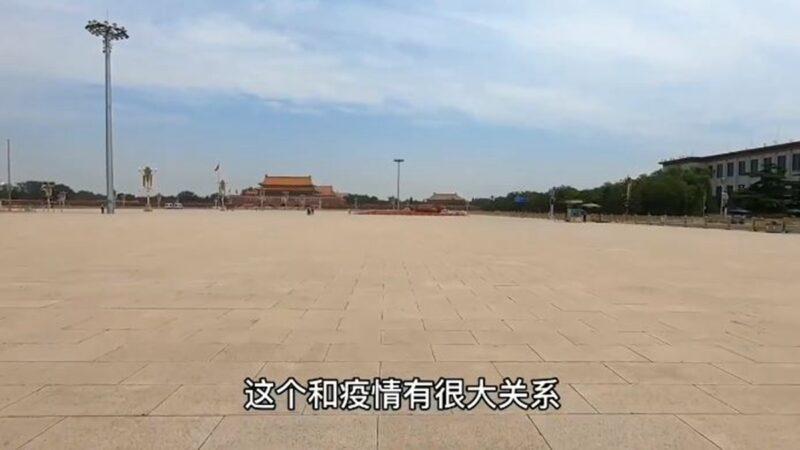 組圖:北京疫情慘象 天安門、地鐵如同無人區