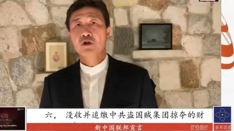 """郝海东""""建国宣言""""完整版 网民狂赞 中共狂删(视频)"""