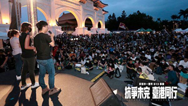 反送中週年 台北7千人集會撐港