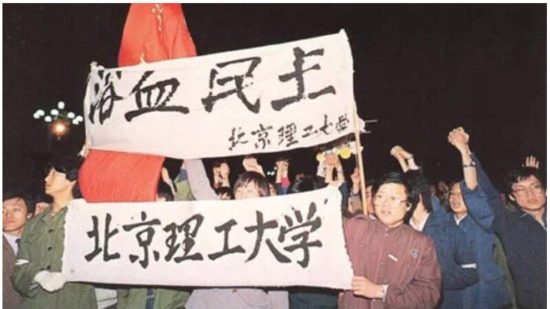 六月三日晚 天安门广场的最后一幕(组图)