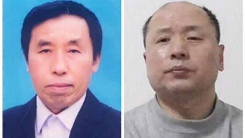 一月至五月 遭中共迫害的中國社會精英(組圖)