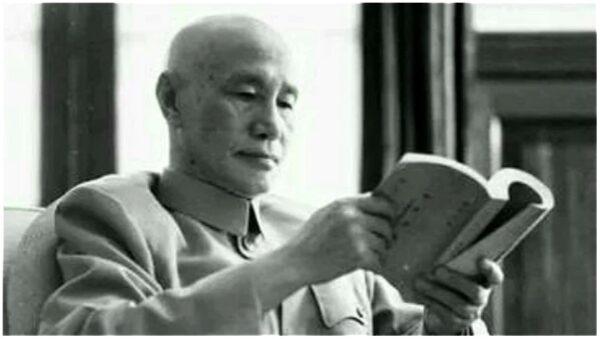 蔣介石:中共為亞洲禍亂之核心問題(圖)