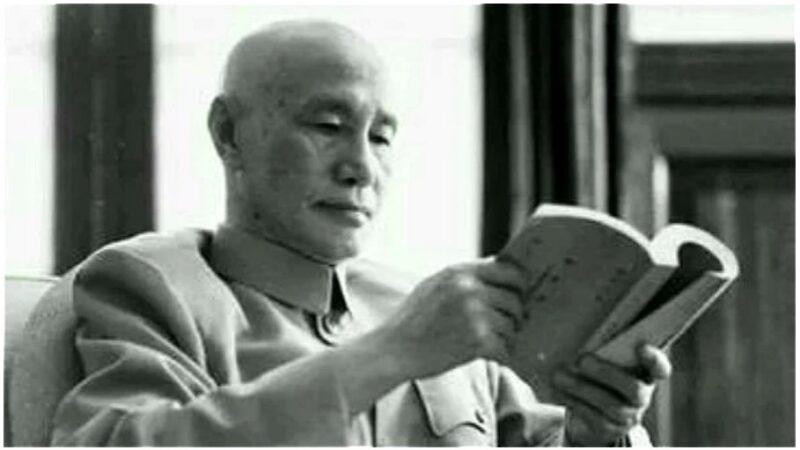 蒋介石:中共为亚洲祸乱之核心问题(图)