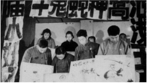 來者不善!北京的標語和中科院的自殺海歸們(圖)
