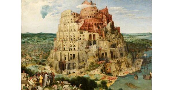 《聖經》中的「通天塔」真的存在 遺址就在這裡(圖)
