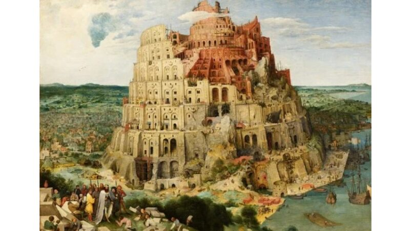 """《圣经》中的""""通天塔""""真的存在 遗址就在这里(图)"""