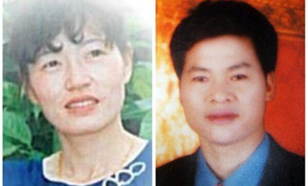雲南24個社會精英家庭的悲苦遭遇