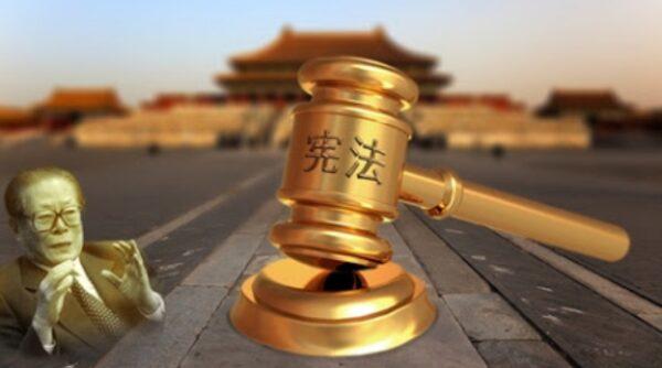 南京退休一級警督程蘭的遭遇