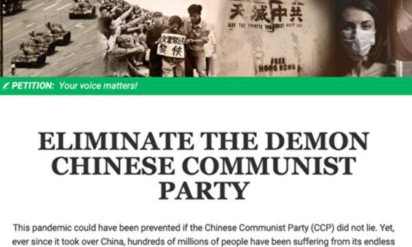 全球退黨中心倡議:解體中共 遠離瘟疫
