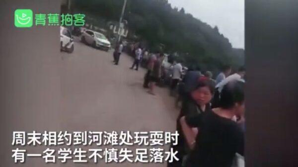 一人落水7名同學施救 重慶8名小學生全溺亡