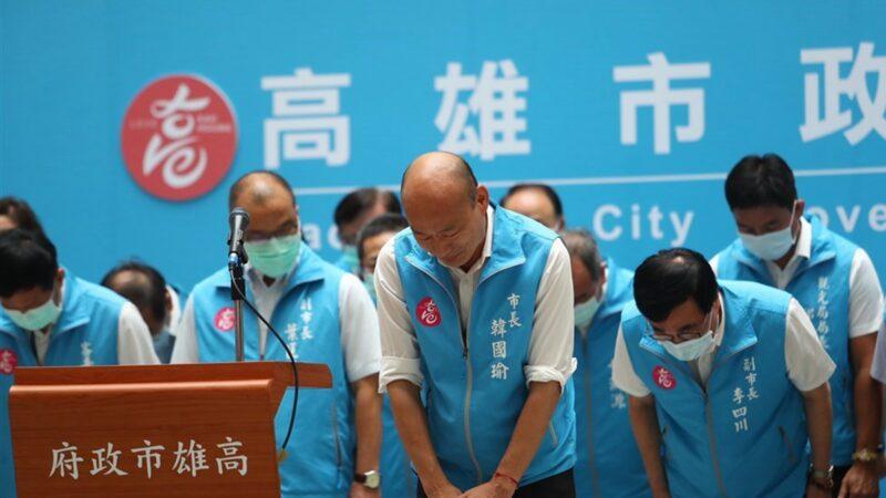 韩国瑜被高票罢免高雄市长 台湾史上第一人