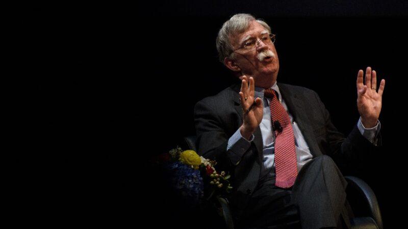 博爾頓出書面臨國安擔責 川普:炸彈投自己身上