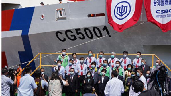 【重播】海巡最大巡防舰下水 蔡英文:国际合作成功案例