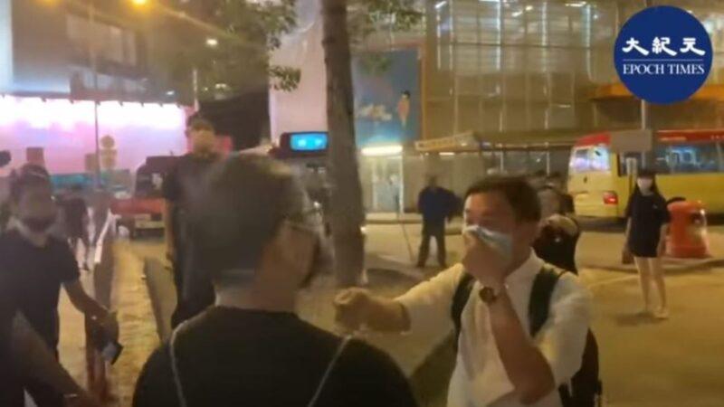 香港大纪元记者遭白衣人持刀袭击 市民受伤(视频)