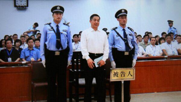 重慶官場凶險 四任書記抓了倆 都是「接班人」