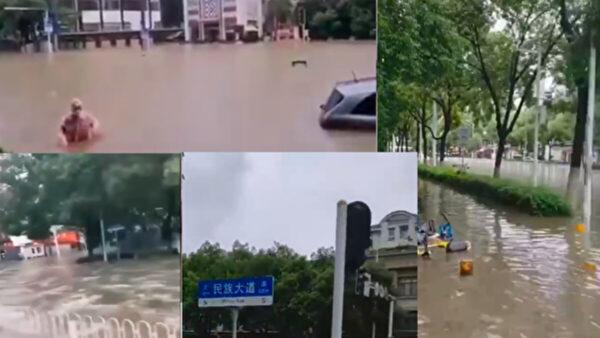【新闻看点】洪灾肆虐 高层沉寂 习入云端?