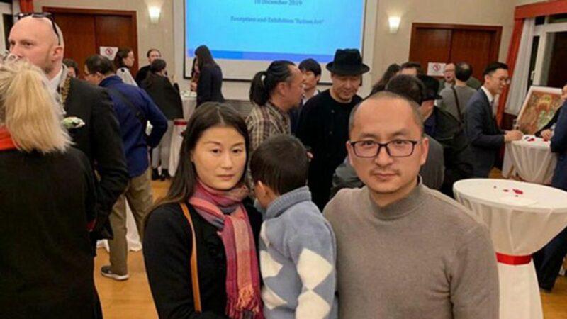 王藏被控「煽動顛覆罪」 妻子被警帶走無音訊