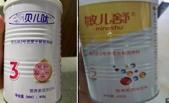 廣州又爆兩款「毒奶粉」 60名受害家長網上維權