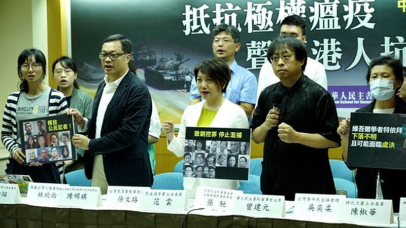 """台湾纪念六四 吁各国阻止中共""""极权瘟疫"""""""