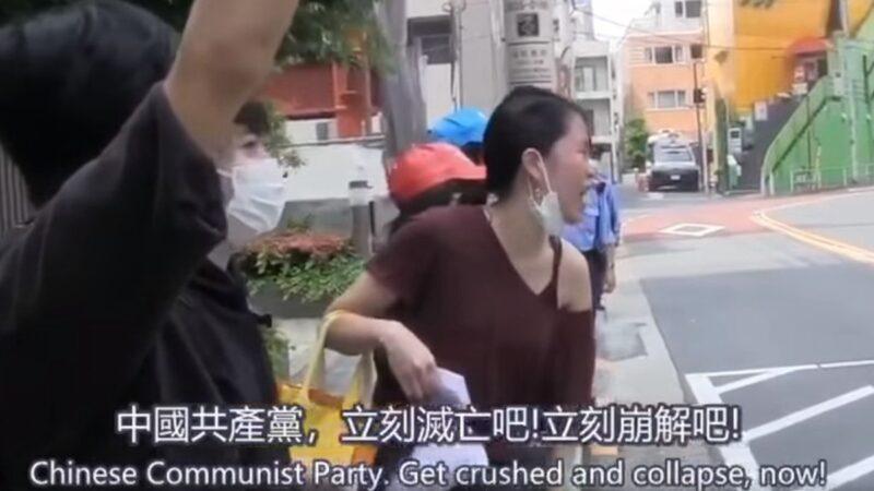 日本模特兒中使館前怒吼:中共是世界的癌細胞!