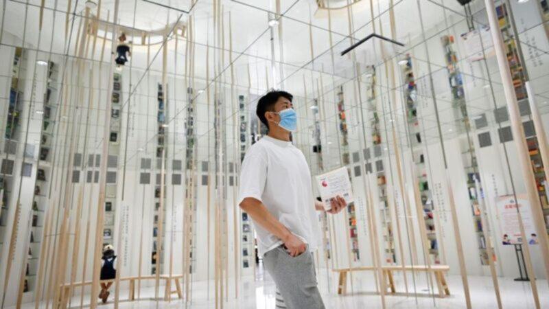 北京疫情再現 三小區封閉海鮮市場暫關