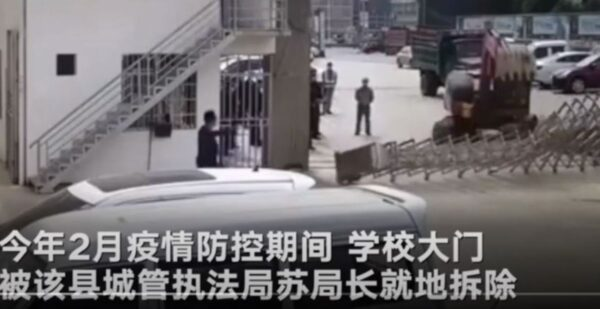 一言不合 广西城管局长派挖掘机拆掉学校大门