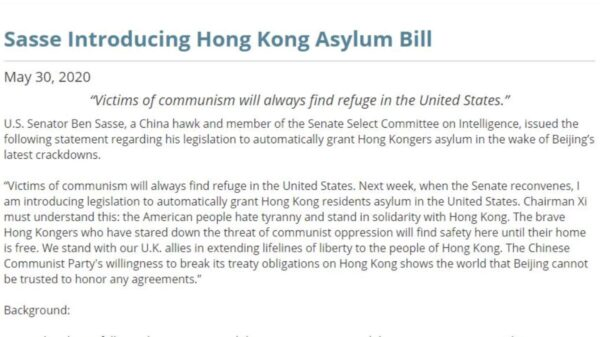 美议员推法案保护共产受害者:让港人自动获庇护