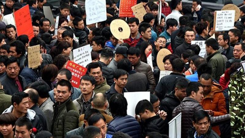 经济学家:中国失业率约30%  习近平面临两难