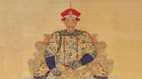 康熙皇帝:世上有一種人 專記人之惡(圖)