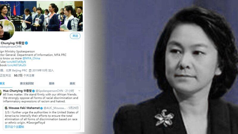 華春瑩煽動美國騷亂 網民狂貼六四照片回應