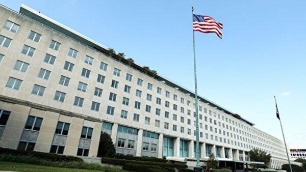 美国务院:去年96位法轮功学员遭迫害死