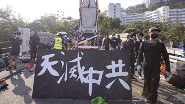 台媒:中共最害怕的是人民不再恐惧!
