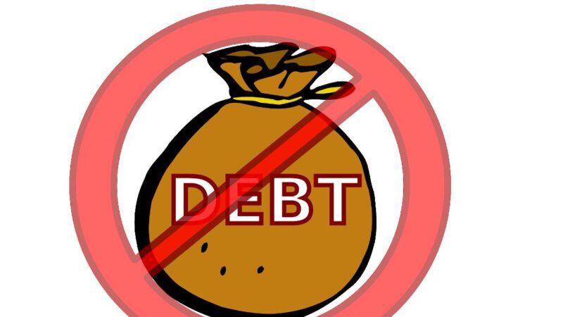 77国债务成坏账 中国难以避免更大的危机
