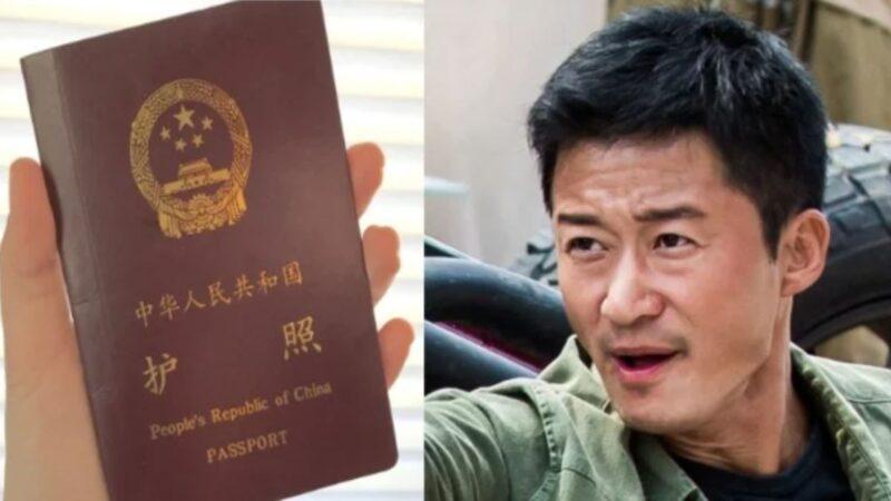 《战狼2》:中国护照能接你回家 中共使馆:不要回家