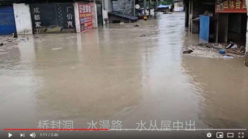 鄭義:南方暴雨成災