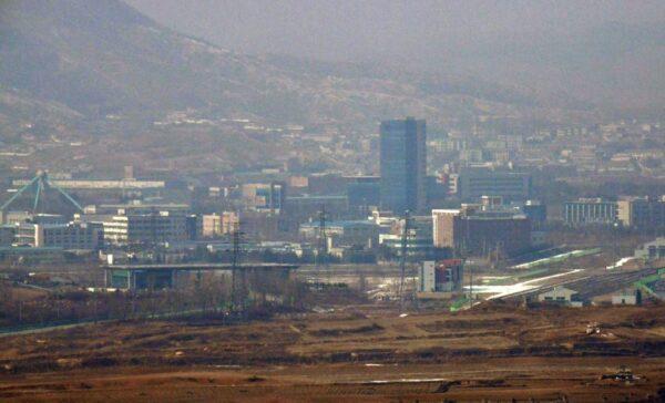 開城工業區冒煙 朝鮮爆破韓朝聯絡辦公室(視頻)