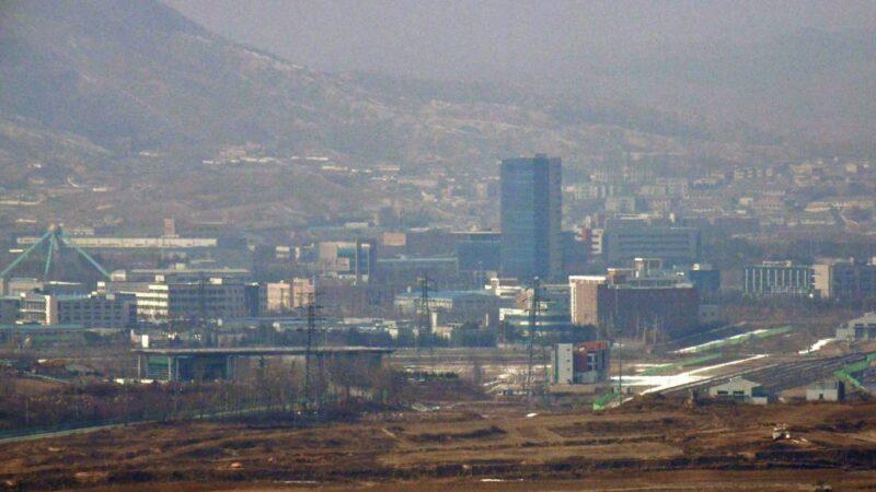开城工业区冒烟 朝鲜爆破韩朝联络办公室(视频)
