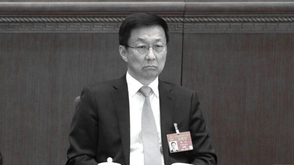 韩正情妇私生子曝光 美制裁中共高官威力显