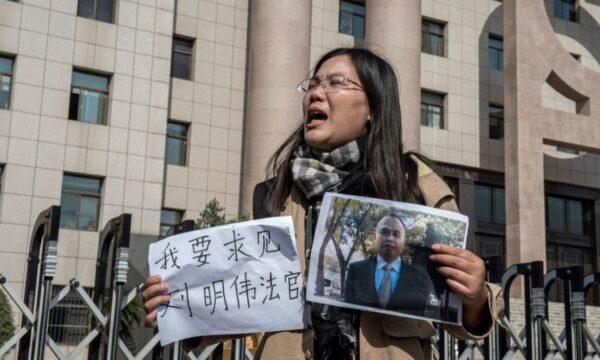 余文生律師被祕判4年 不服判決堅決上訴