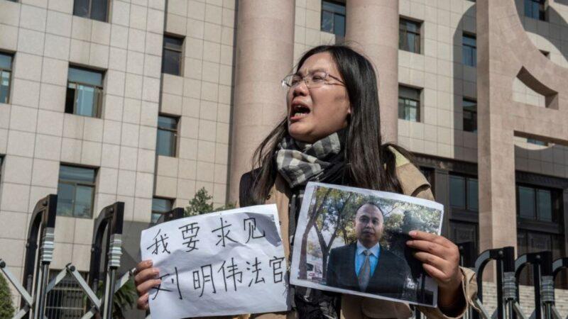 余文生律师被秘判4年 不服判决坚决上诉