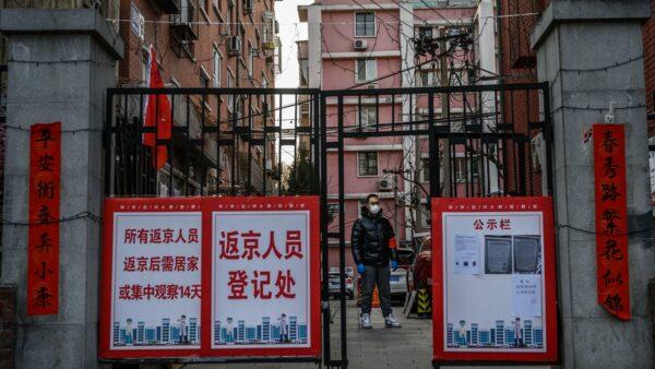 """北京疫情失控 所有小区皆""""封闭式管理"""""""